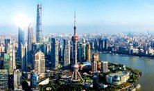 China and the World Trade Organization
