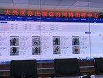 Ubiquitous surveillance cameras in a Beijing district reduce crimes by nearly 40%