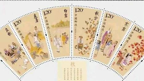 China Post to issue special stamps featuring the 24 solar terms