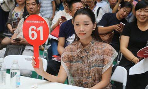 Pu'er tea auction