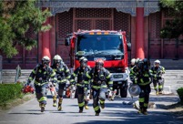 Palace Museum firefighters safeguard country's past