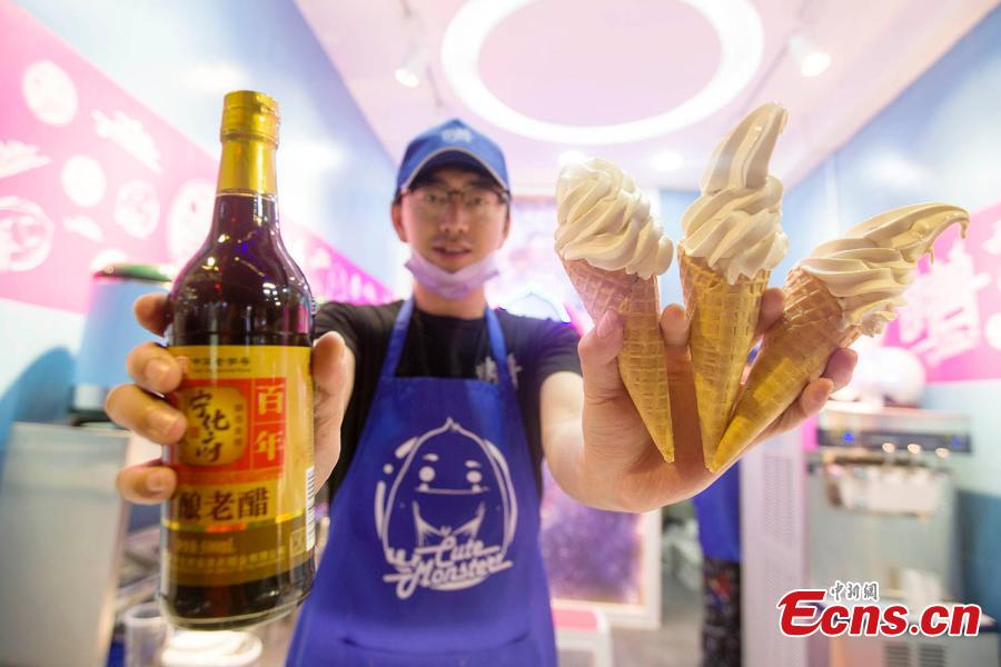 Ice cream flavored with vinegar on sale in Taiyuan