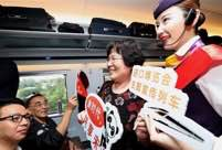 First China Int'l Import Expo promoted on bullet trains