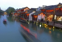 Scenery of Wuzhen, host place of World Internet Conference