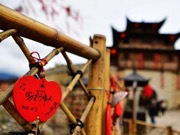 In pics: ancient town of Heping in southeast China's Fujian