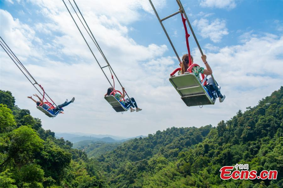 Amazing cliff swing officially opens in Guangdong