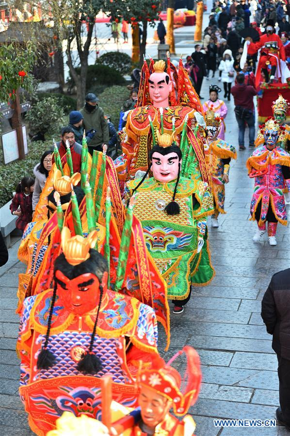 Shehuo celebration held for new year in Tai'erzhuang, China's Shandong
