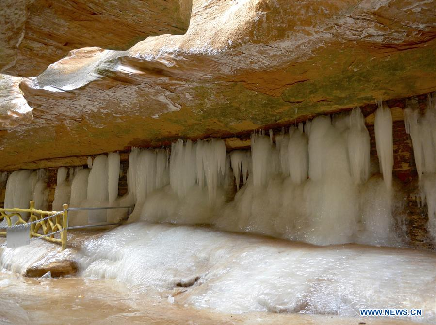 In pics: icicles at Heilaoguo valley scenic spot in NW China's Gansu