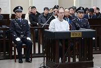 "China has ""arbitrarily"" applied the death penalty?"