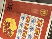 UNPA issues special stamp sheet to welcome Chinese Lunar New Year