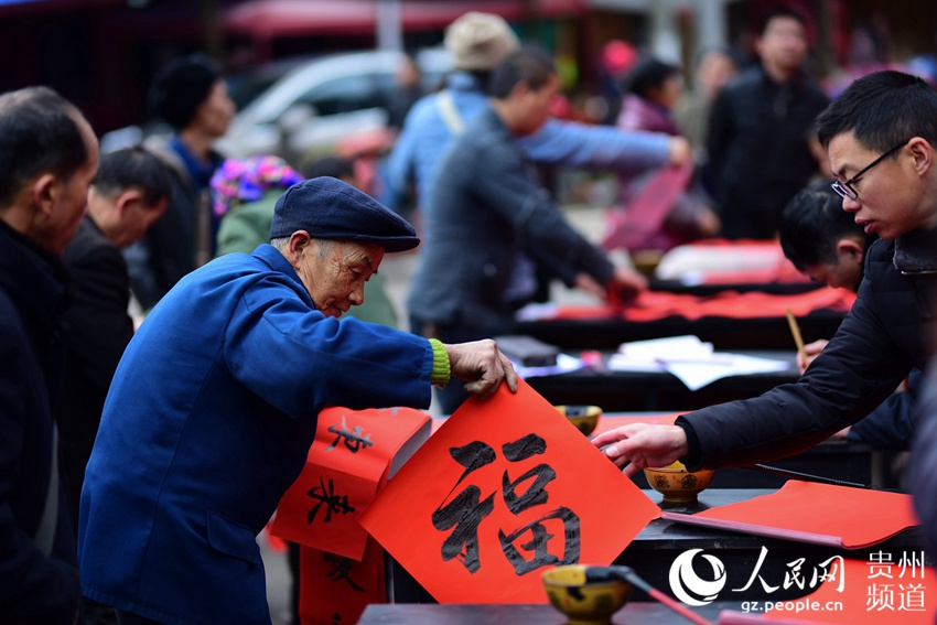 Guizhou villagers gifted tens of thousands of Spring Festival couplets