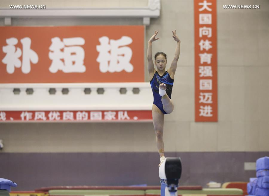 Chinese national artistic gymnastics team attends training session in Beijing