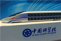 China develops model of double-decker high-speed train