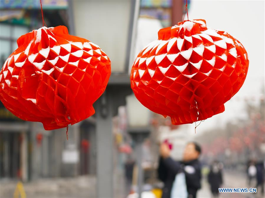 Lanterns covered by snow in Beijing on occasion of Lantern Festival