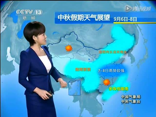 china weather forecast map China Needs More Ai Talents For Weather Forecasting People S china weather forecast map