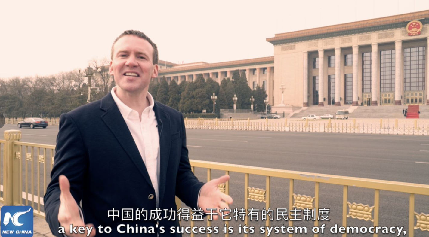 Video: How the Chinese democracy works