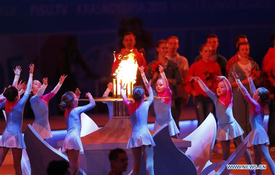 29th Winter Universiade closes in Krasnoyarsk, Russia
