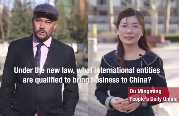 We answer questions on the new unified foreign investment law