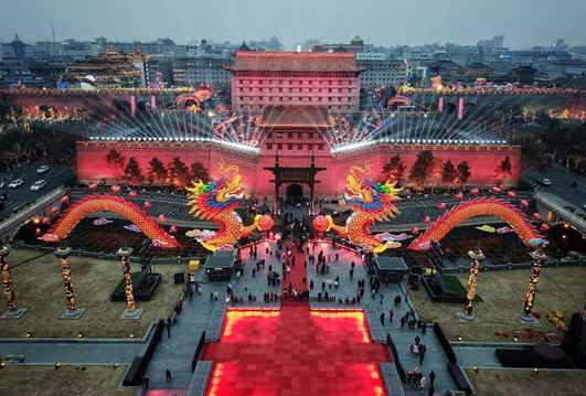China's Xi'an builds modernity while preserving historical legacy