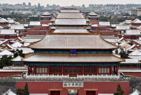 Palace Museum, Huawei work together to build digital museum