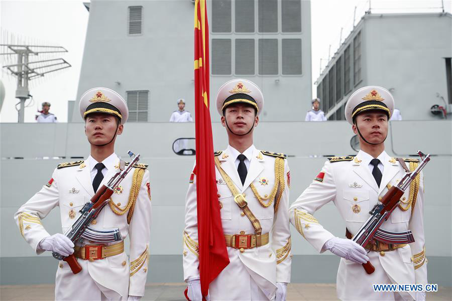 Naval parade staged to mark PLA Navy's 70th founding