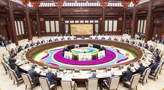 Pledges at forum draw overseas experts' praise
