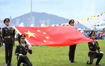 PLA Naval base opens to public to celebrate Hong Kong's 22nd return anniversary