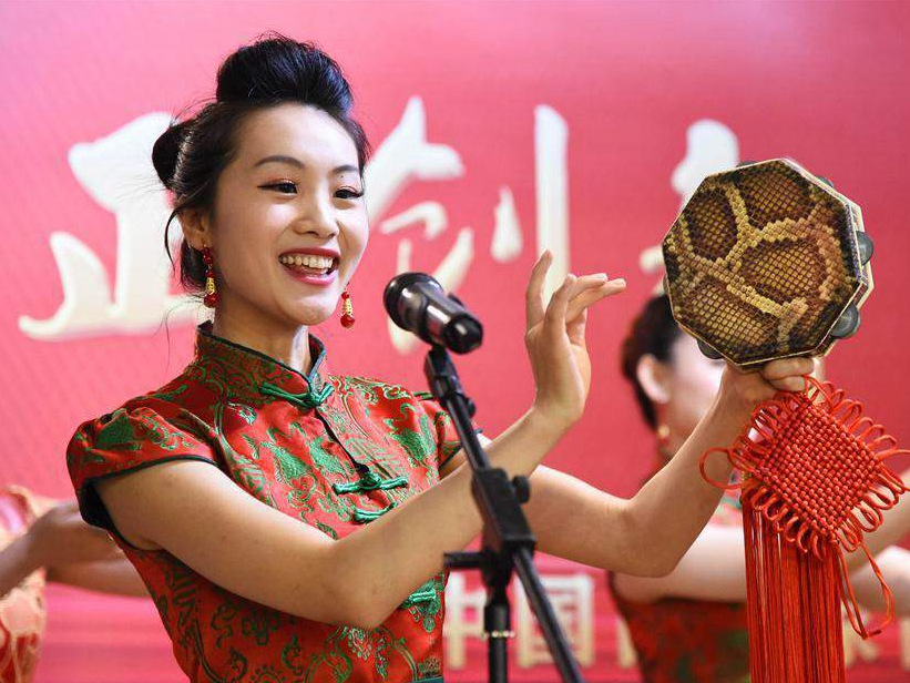 Chinese Ballad Singers Association achievement exhibition opens in Beijing