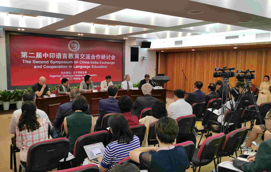 Experts call for deepening cultural exchanges and educational cooperation between China, India