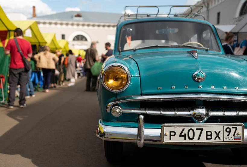 Highlightes of vintage fair in Moscow, Russia