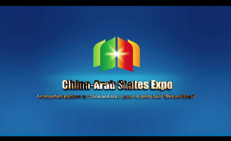 China-Arab States Expo: An important platform for China and Arab states to jointly build 'Belt and Road'