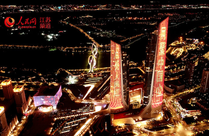 Behold! Light shows held across China to celebrate 70th anniversary of PRC's founding