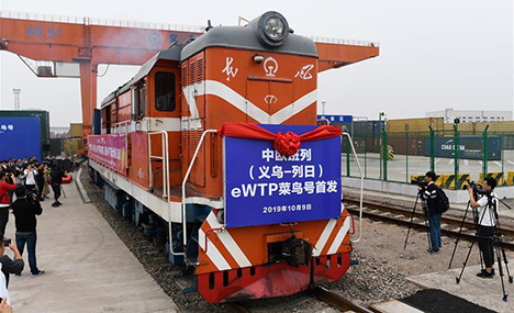 China-Europe freight train adds new route to Belgium