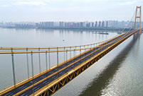 World's longest double-deck suspension bridge opens to traffic