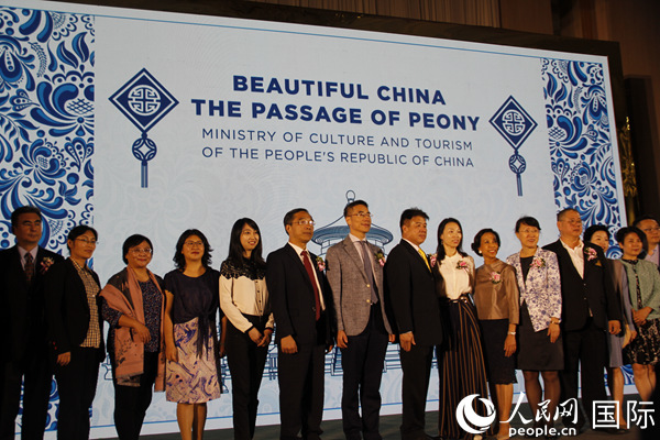 Chinese provinces, municipalities promote tourism in Thailand