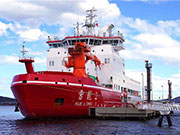 China's polar icebreaker Xuelong 2 berths in port of Hobart, Australia