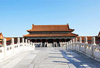 Forbidden City offers up its secrets