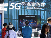 World 5G Convention kicks off in Beijing