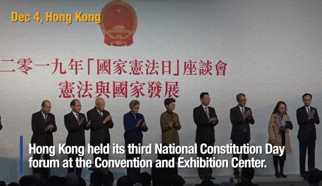 Hong Kong holds its third National Constitution Day forum