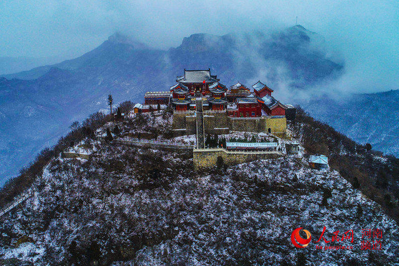 Yuntai Mountain in central China cloaked in snow