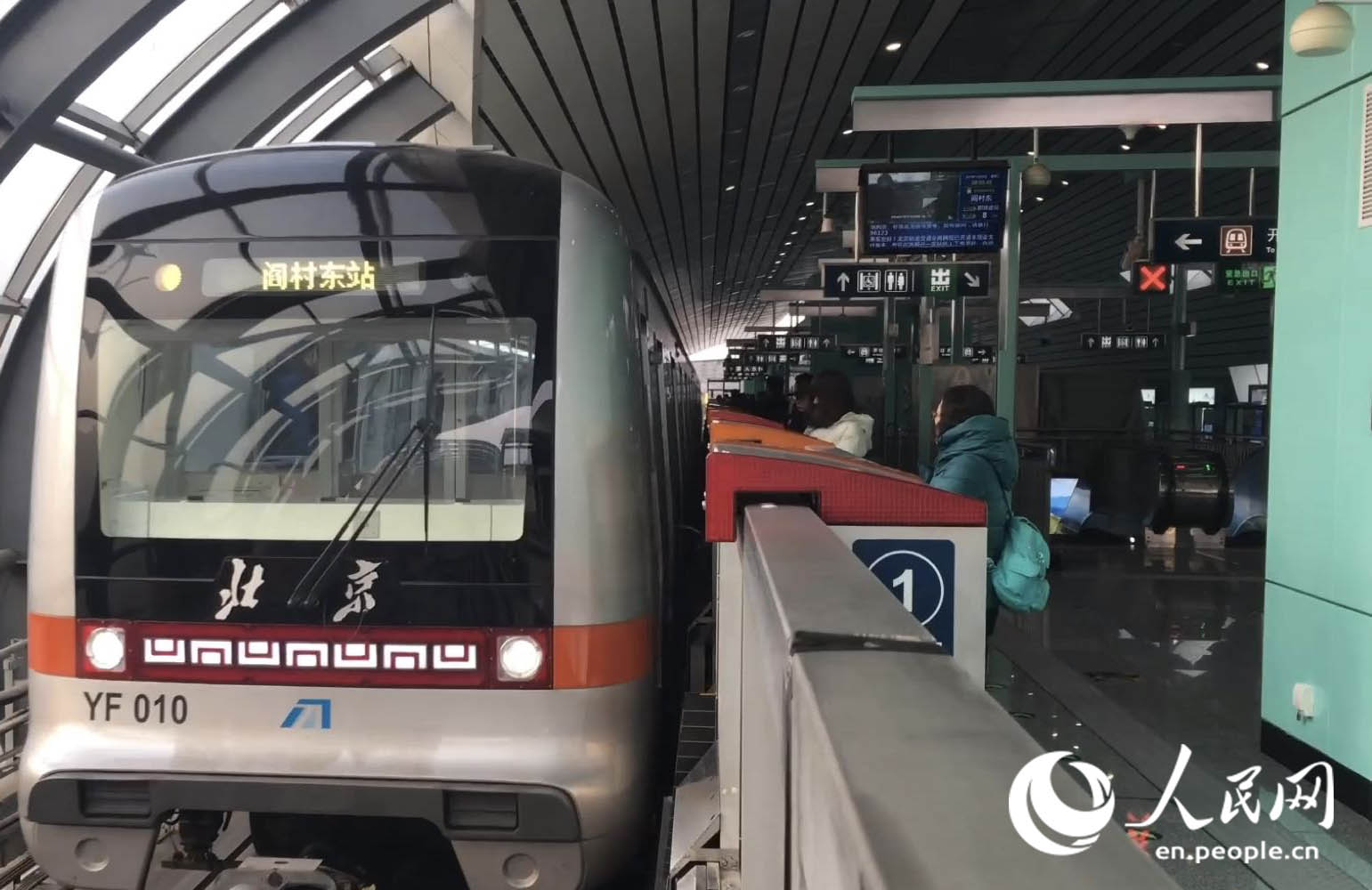 China opens first driverless subway