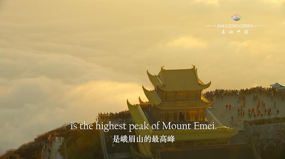 Amazing China: Mount Emei in the Sea of Clouds