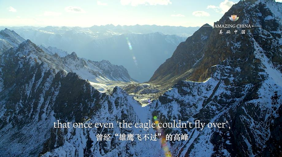 Amazing China: Mountains that Birds Can't Conquer