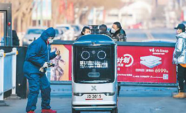 China deploys robots on front line to fight epidemic