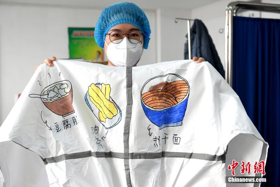 Wuhan nurse draws local snacks, landmarks, popular cartoon images on protective suits, conveying hope amid epidemic