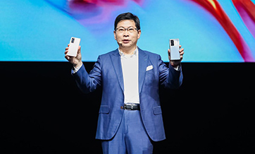 Huawei unveils P40 series smartphones in China