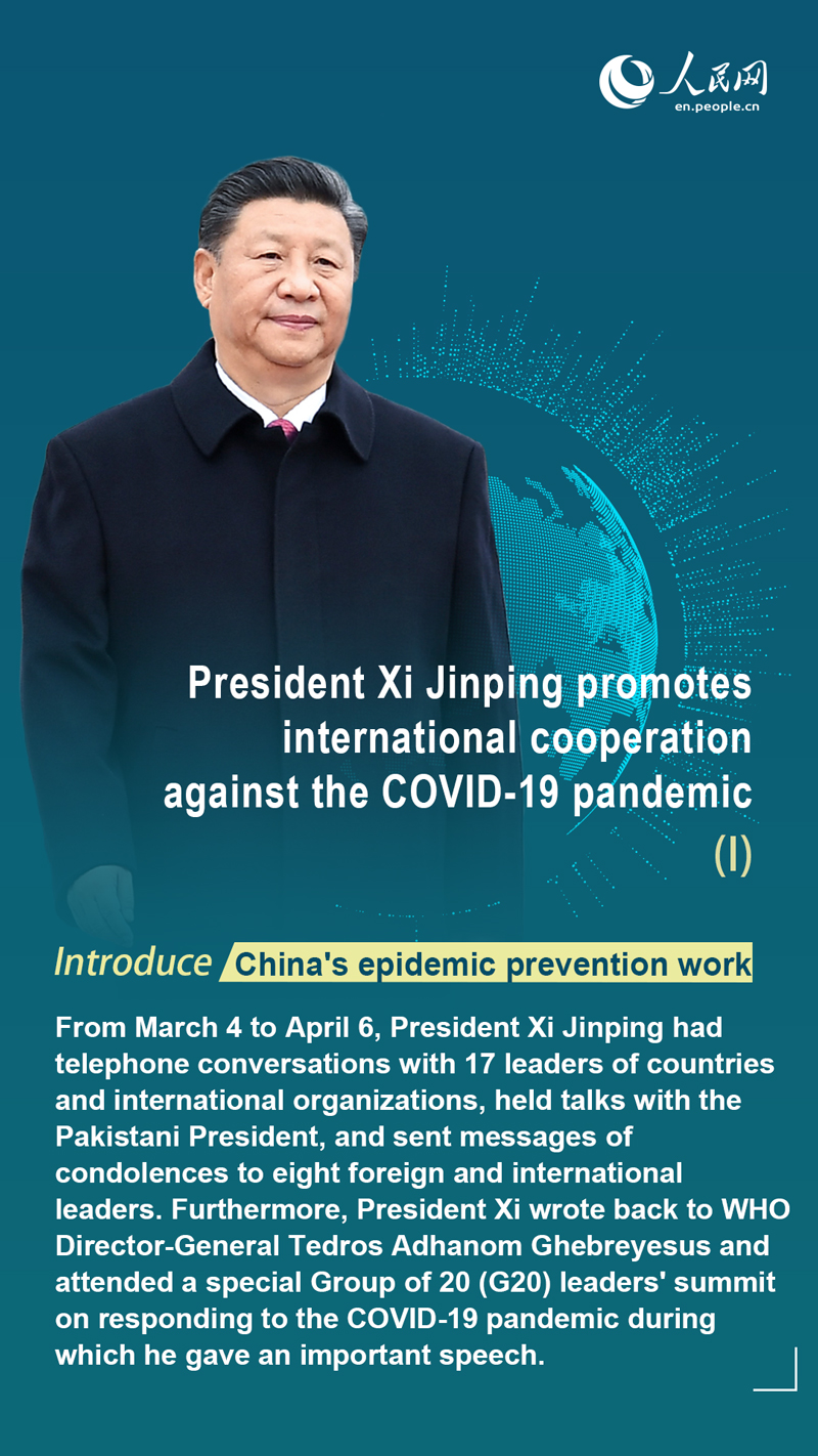 Infographics: President Xi Jinping promotes international cooperation against the COVID-19 pandemic through head-of-state diplomacy (I)