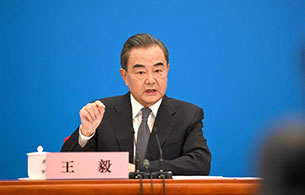 Highlights: Chinese FM Wang Yi briefs media on COVID-19, China-U.S. relations, Hong Kong affairs and more