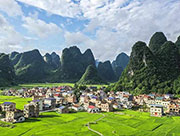 In pics: field view in China's Guangxi