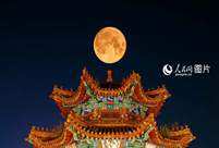 Rare phenomenon of early full moon seen across China